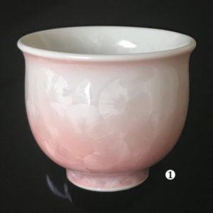 「花結晶」模様の酒盃
