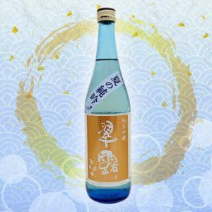 翠露 純米吟醸 夏の美山錦