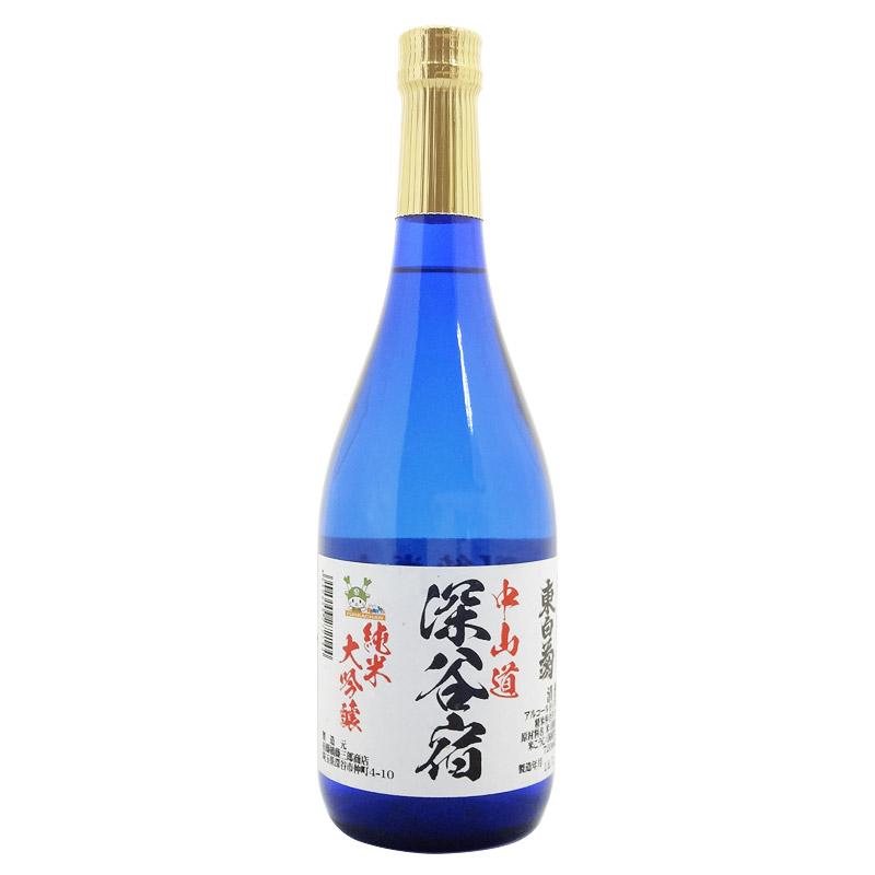 藤橋藤三郎商店 純米大吟醸 深谷宿 720ml