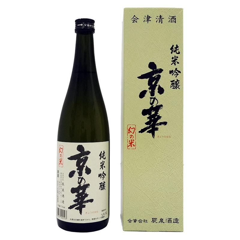 辰泉酒造 純米吟醸 京の華720ml