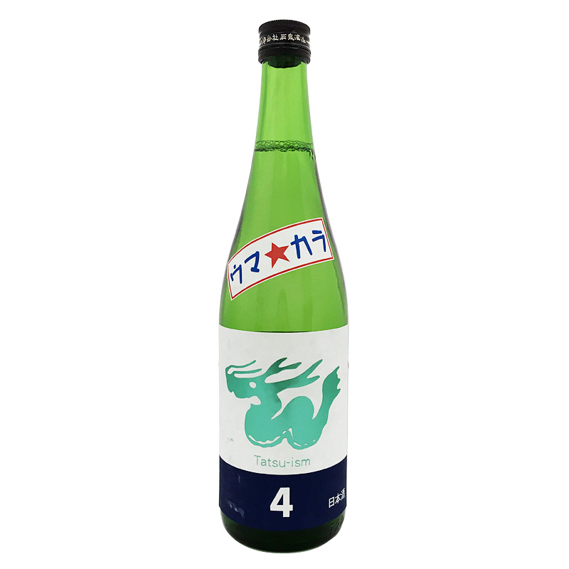 辰泉酒造 純米吟醸 辰ラベル No.4 ウマカラ 720ml
