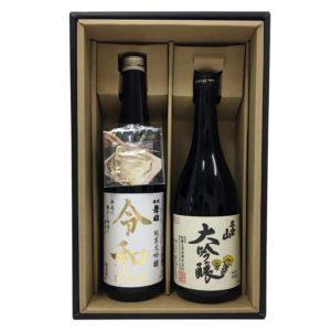 令和&名倉山酒造 大吟醸 Set 箱付