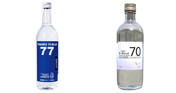 『大和一酒造元 高濃度エタノール THANKS TO BLUE 77 720ml』& 『豊永酒造 オーガニックアルコール70 500ml』