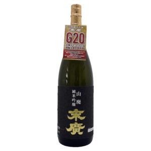 山廃純米吟醸 末廣1800ml