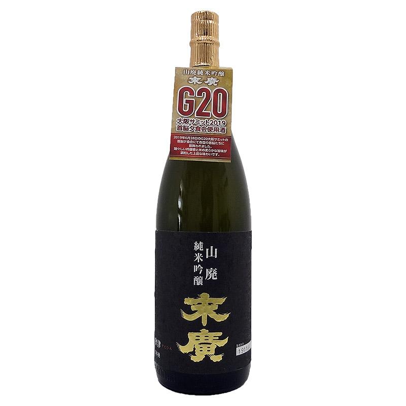 末廣酒造 山廃純米吟醸 末廣1800ml