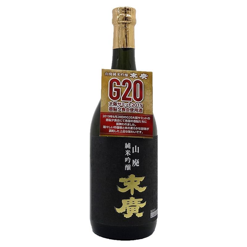 末廣酒造 山廃純米吟醸 末廣720ml