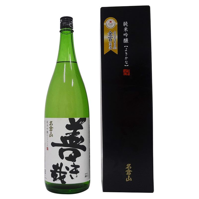 名倉山酒造 特選 善き哉 純米吟醸1800ml