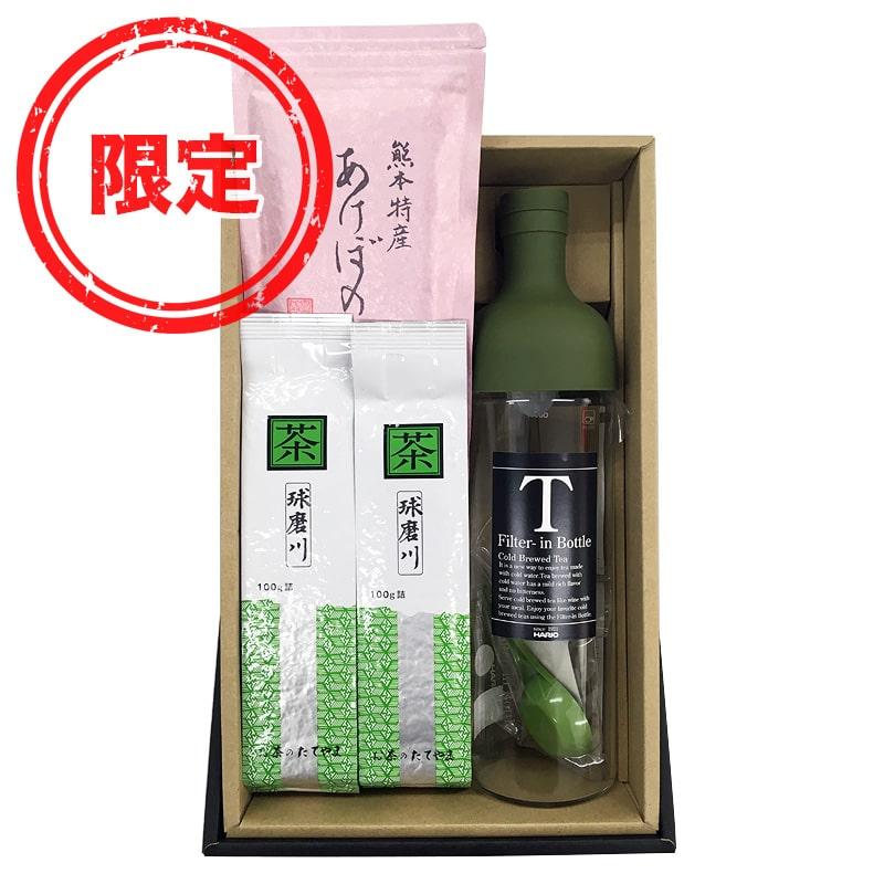 【限定3セット】球磨茶セット(フィルターインボトル付き)