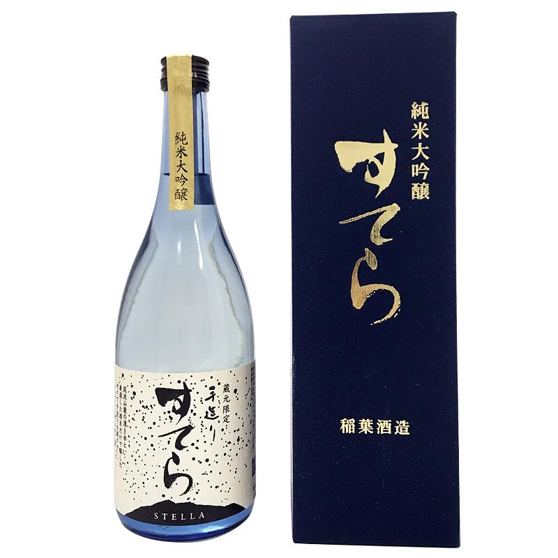稲葉酒造 すてら 純米大吟醸 無濾過 720ml