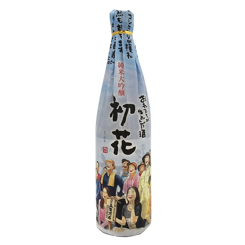 金升酒造 純米大吟醸 初花 おれたちが仕込んだ酒 720ml