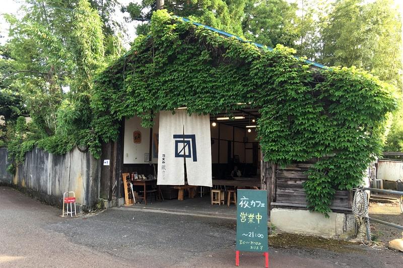 金升酒造 蔵カフェ外観