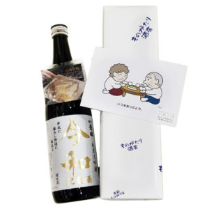 敬老の日セット〜『信州舞姫 純米大吟醸 令和記念酒 金箔付』に箱、ラッピング、メッセージカードが付いた贈答用セットです〜
