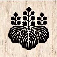 桐花紋「五七の桐」
