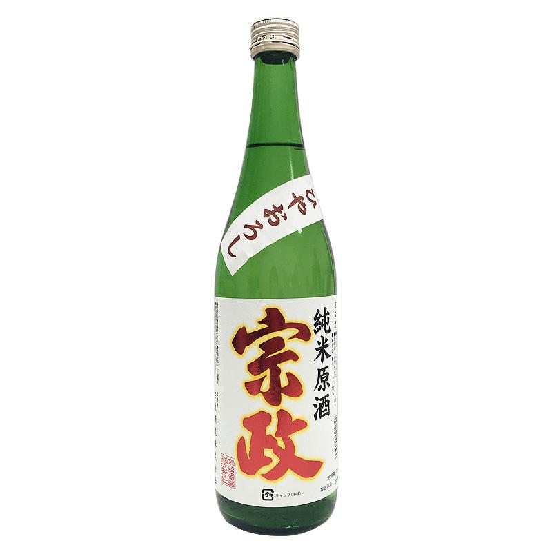 宗政酒造 清酒宗政 純米原酒 ひやおろし 720ml