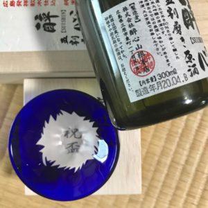 純米大吟醸「酔心」と江戸硝子「富士山 祝盃」桐箱入り