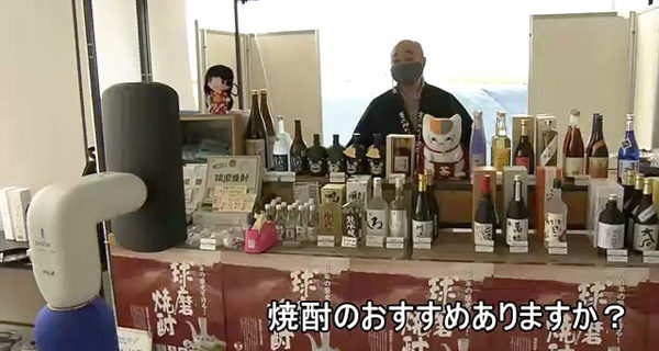 2020年9月20日NHKニュース『ものがたり酒店「浮世絵 THE WORLD」出店イベントの様子』