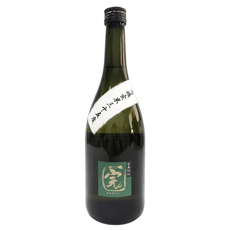 豊永酒造 有機玄米 完がこい 720ml