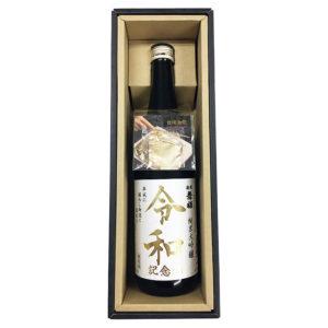 新元号記念酒 『令和』 信州舞姫 純米大吟醸 金箔&箱付 720ml
