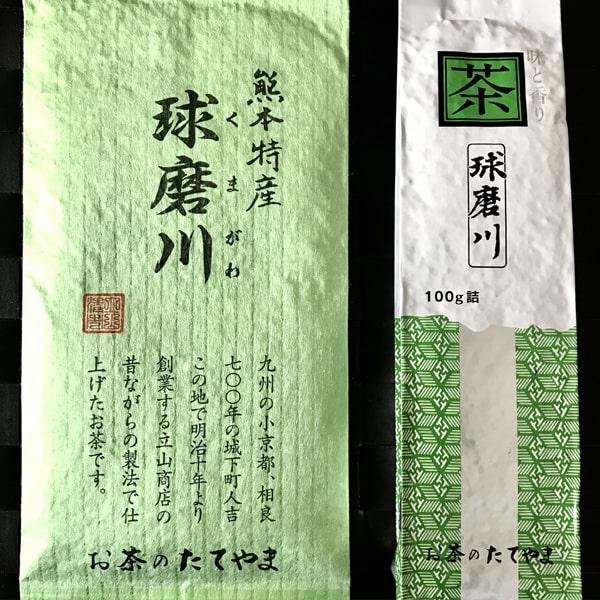 立山商店 お茶『球磨川』