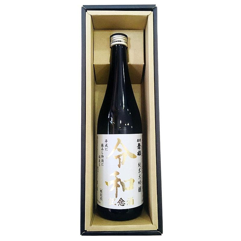 新元号記念酒 『令和』 信州舞姫 純米大吟醸 箱付 720ml