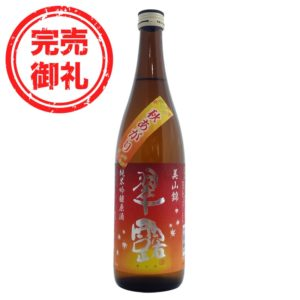 翠露 純米吟醸 原酒 美山 秋あがり 720ml(完売御礼)