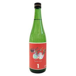 辰泉酒造 特別純米 2020辰ラベル No.1 ふなまえ酒 720ml