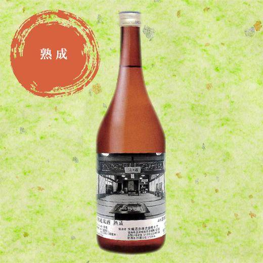 山廃純米酒(熟成)