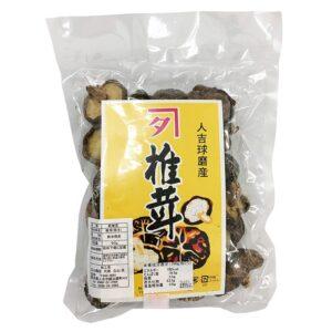 干し椎茸 90g
