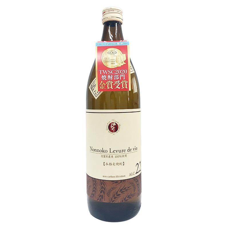 宗政酒造 本格焼酎 のんのこワイン酵母仕込 900ml(佐賀県)