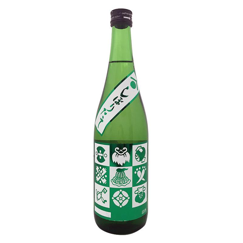 金升酒造 宝づくし 吟醸 しぼりたて 生貯蔵原酒 720ml