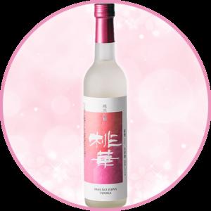 春におすすめの日本酒