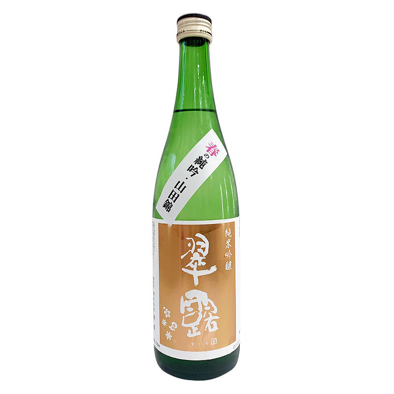 翠露 純米吟醸 春の山田錦 720ml