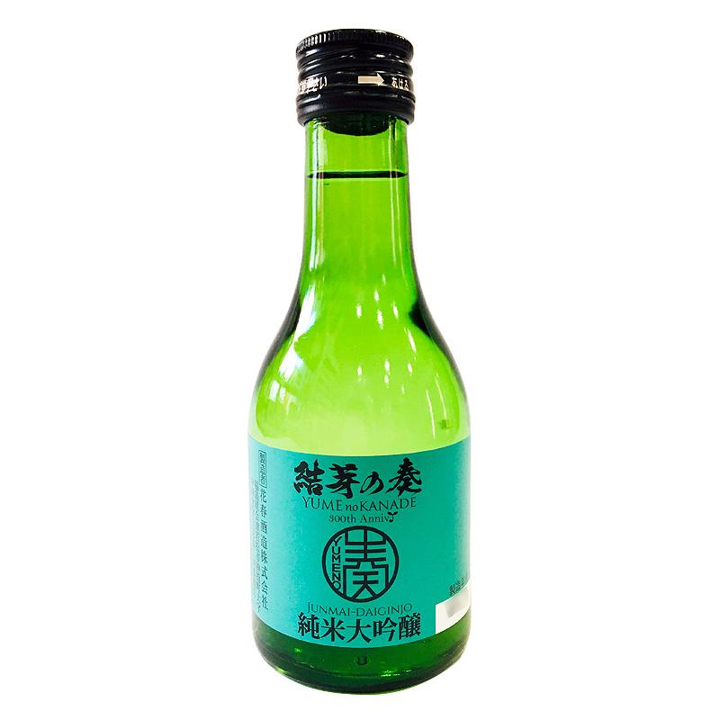 花春酒造 結芽の奏 純米大吟醸 180ml(福島県)