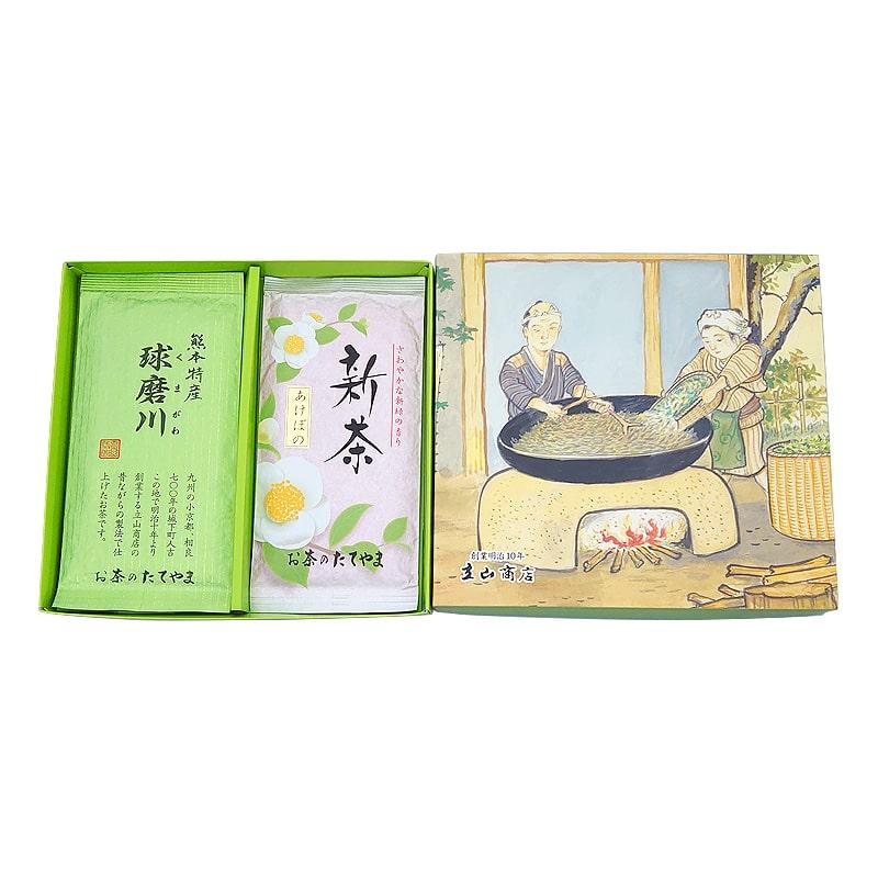 新茶あけ球磨セット(