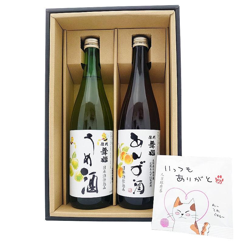 あんず酒&うめ酒 日本酒仕込み母の日セット 箱付