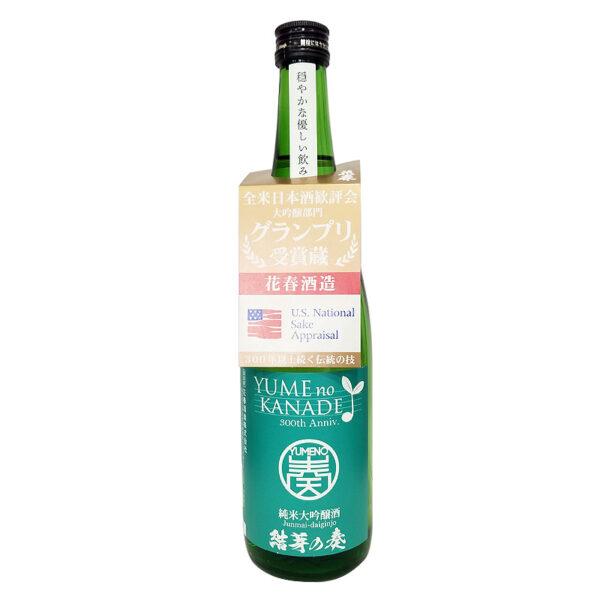 花春酒造 結芽の奏 純米大吟醸 720ml