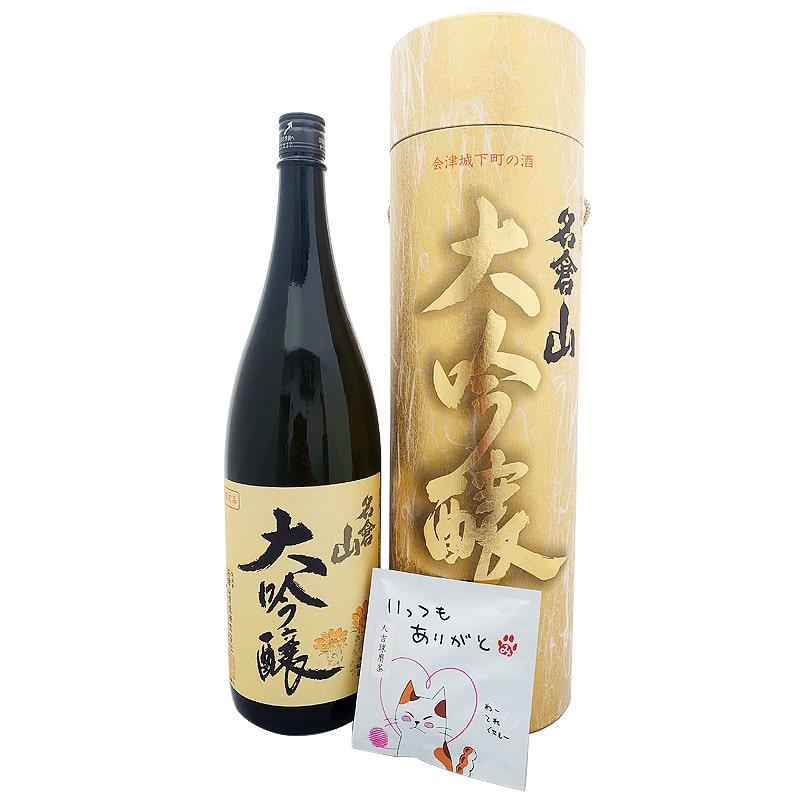 名倉山 特選 大吟醸 1800ml 父の日セット箱付