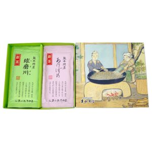 """新茶あけ球磨セット(""""新茶あけぼの""""と""""新茶球磨川"""")"""