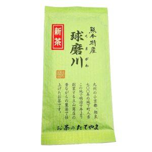 新茶球磨川 100g