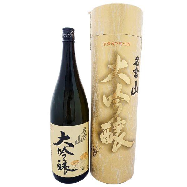 名倉山 特選 大吟醸 1800ml
