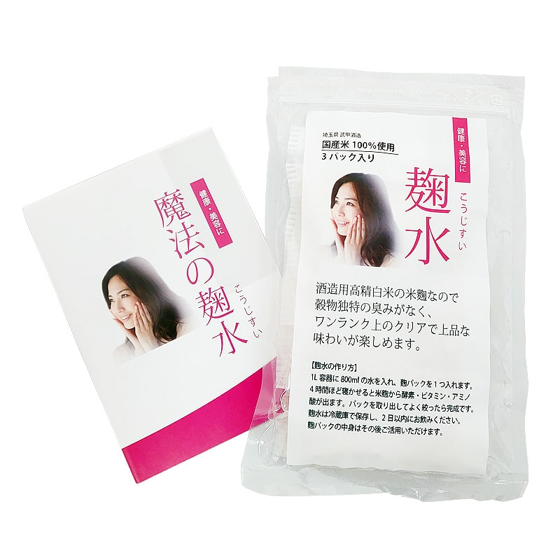 麹水(乾燥麹40g✕3パック入)