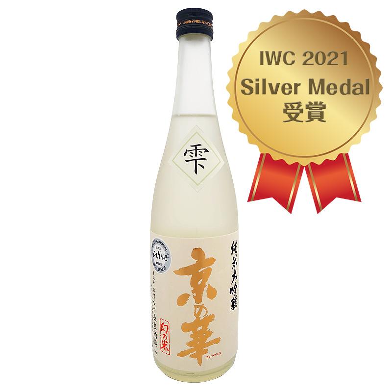 辰泉酒造 IWC 純米大吟醸 京の華 720ml