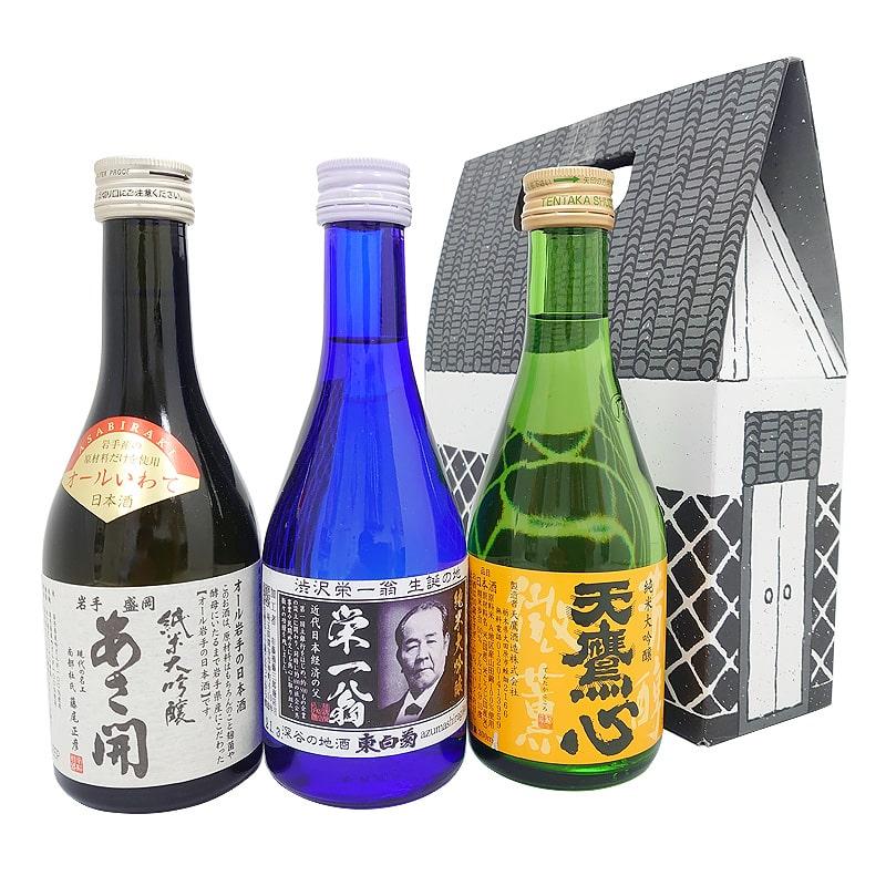 酒蔵セット 純米大吟醸飲み比べ