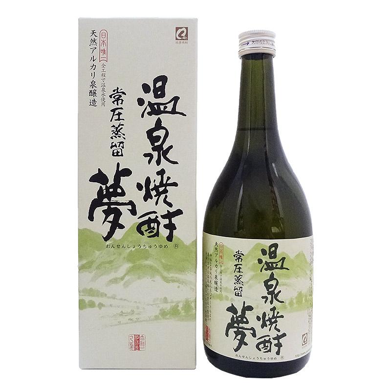 温泉焼酎夢(常圧) 720ml