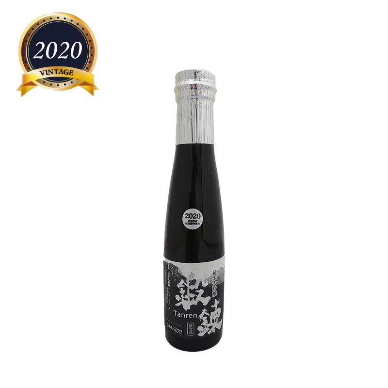 『鍛錬』2020ヴィンテージ180ml