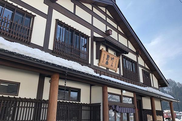 渡辺酒造店豊穣蔵