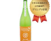 花春酒造 結芽の奏 純米大吟醸 1800ml